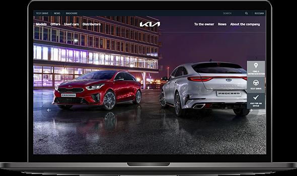 Image illustrating Kia's website